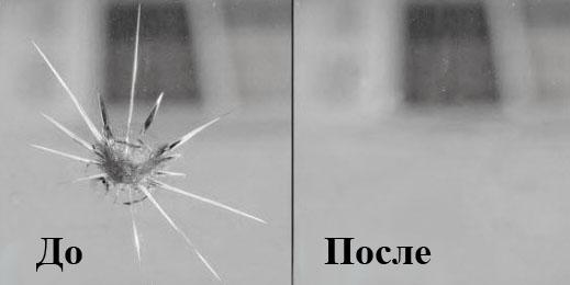 Ремонт стекла в Челябинске