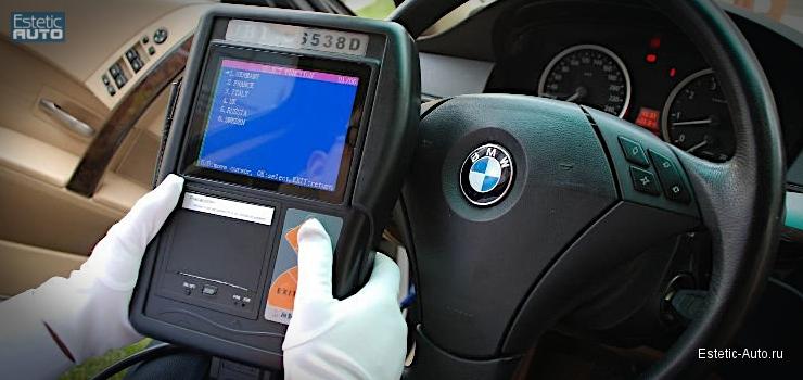 Диагностика электрооборудования авто