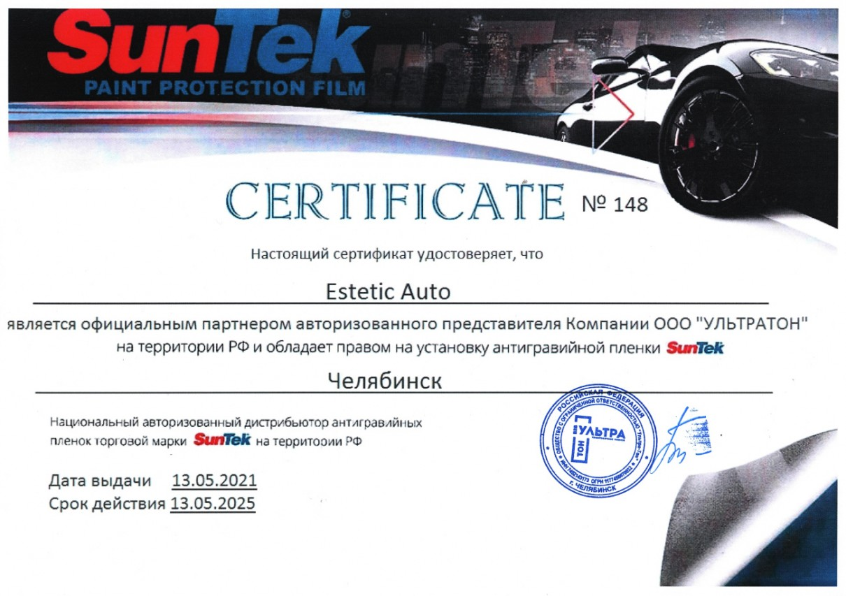 SunTek